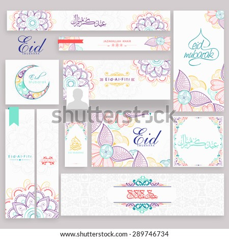 Beautiful floral social media post, header or banner set with crescent moon and Arabic Islamic calligraphy of text Eid Mubarak for Muslim community, festival celebration. - stock vector