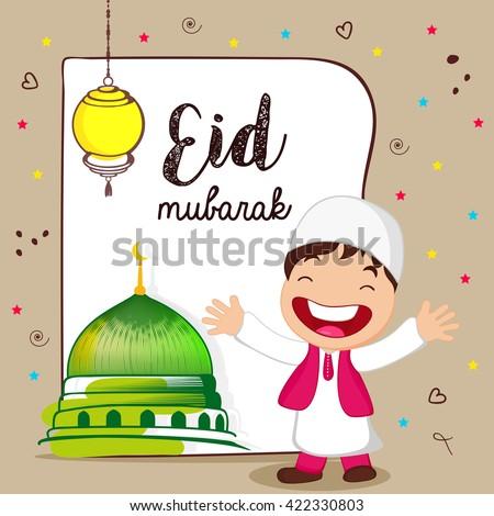 Eid Celebration For Kids Clipart | www.pixshark.com ...