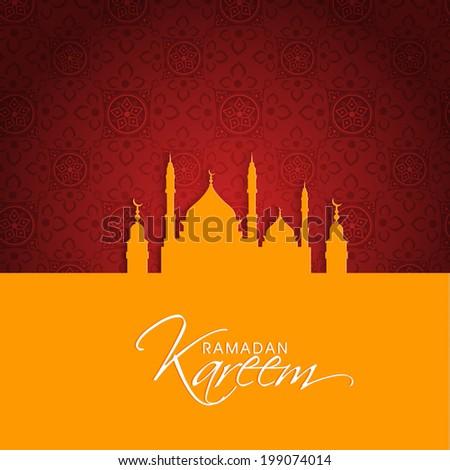 Ramadan Mubarak Card Stock Images, Royalty-Free Images & Vectors ...