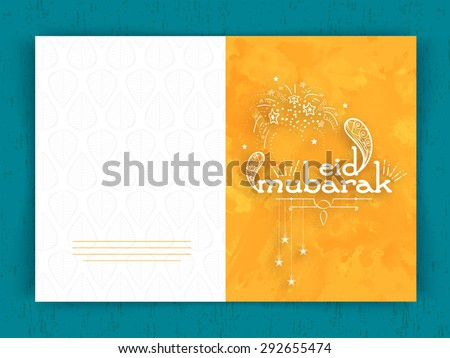 Beautiful greeting card design with stylish text Eid Mubarak, hanging stars and firecrackers on grungy yellow background for famous festival of Muslim community celebration. - stock vector
