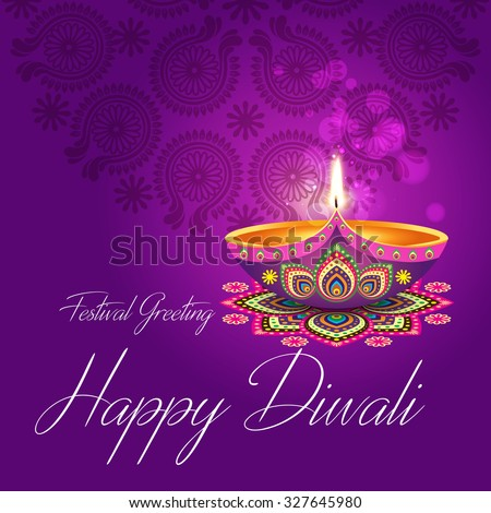 Beautiful greeting card for Hindu community festival Diwali / Happy Diwali festival background illustration / Diwali graphic design for Diwali festival celebration in India  - stock vector