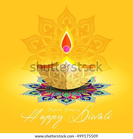 Beautiful greeting card hindu community festival stock vector 2018 beautiful greeting card for hindu community festival diwali happy diwali traditional indian festival colorful m4hsunfo