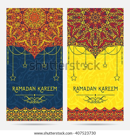 Beautiful greeting card for muslim community festival Ramadan Kareem. Pattern with ornament Arabic calligraphy, ornate mandala and border frame. Vintage hand drawn vector illustration