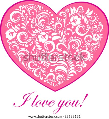 Beautiful greeting floral heart. I love you! - stock vector