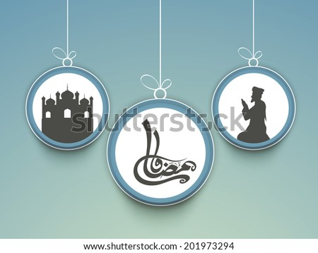 Beautiful hanging tags with mosque, islamic calligraphy and silhouette of Muslim man praying on blue background.  - stock vector
