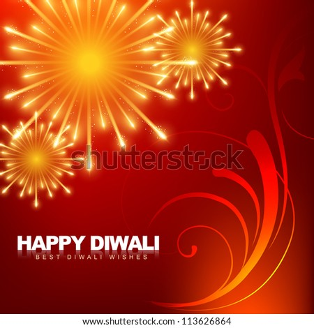 beautiful happy diwali fireworks vector illustration - stock vector