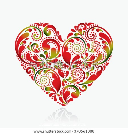 Beautiful heart on a white background. - stock vector