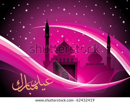 beautiful holy background for eid celebration - stock vector