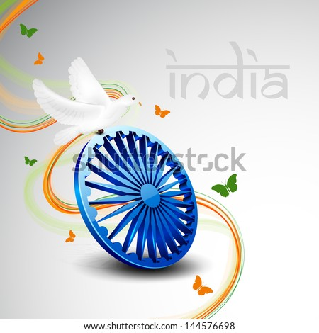 Beautiful Indian Independence Day background with 3D ashoka wheel, flying pigeons and butterflies on abstract grey background. - stock vector