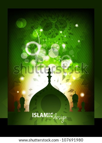 Beautiful Islamic Brochure front and Inside Design, EPS 10 - stock vector
