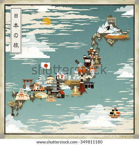 beautiful Japan travel map - Japan travel in Japanese on upper left - stock vector