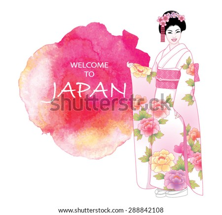 Beautiful japanese girl in kimono on a watercolor background. Vector illustration. - stock vector