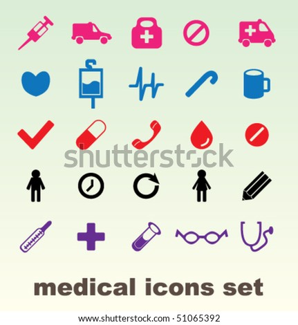 Beautiful medical icons - stock vector