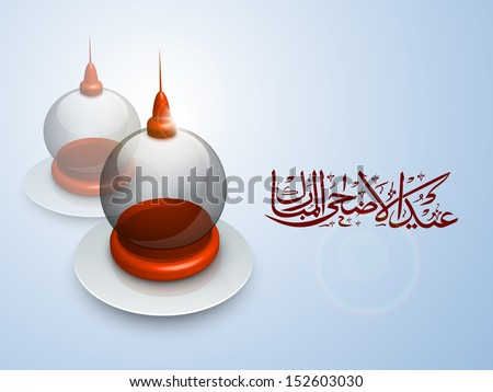 Beautiful mosque design with Arabic Islamic calligraphy of text Eid Al Azha or Eid Al Adha on occasion of Muslim community festival.  - stock vector