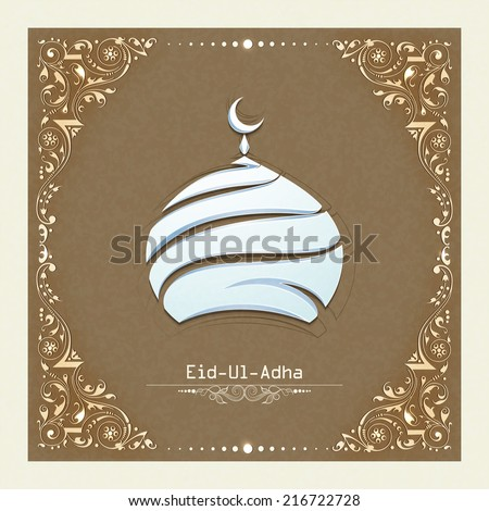 Beautiful mosque in golden floral design decorated frame for Muslim community festival Eid-Ul-Adha celebrations.  - stock vector