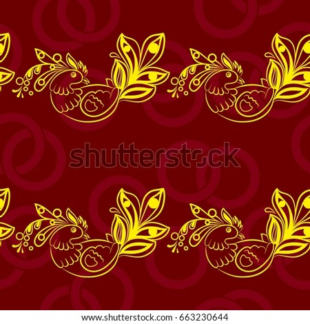 Beautiful pattern with bright rooster. Background Fantastic beasts , mystical birds.