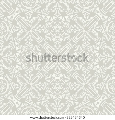 Beautiful seamless pattern for your design. Vector oriental background - stock vector