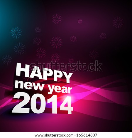 beautiful shiny happy new year greeting design