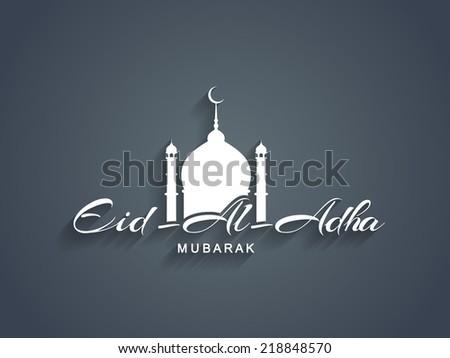 Beautiful text design of Eid Al Adha mubarak. vector illustration - stock vector