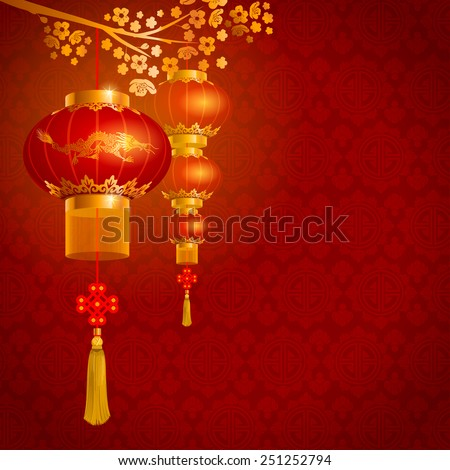 Beautiful vector background with red paper circular Chinese lanterns  - stock vector