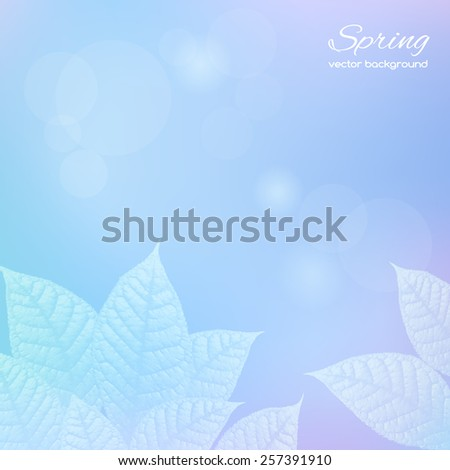 Beautiful vector illustration  with silhouette foliage. Stylish spring background with a place for text, good for cards, invitations - stock vector