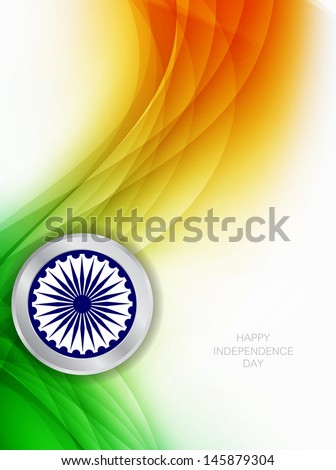beautiful wave style Indian flag theme background. vector illustration - stock vector