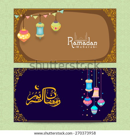 Beautiful website header or banner set decorated with lamps and Arabic Islamic calligraphy of text Ramazan Kareem (Ramadan Kareem) for Muslim community festival celebration. - stock vector