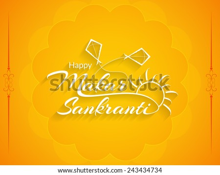 Beautiful yellow color background design of Makar Sankranti. vector illustration  - stock vector