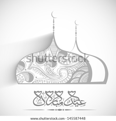 Beautifully floral decorated mosque design and arabic islamic calligraphy of text Eid Mubarak on abstract grey background. - stock vector