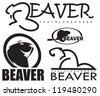 beaver symbol and mark - stock vector
