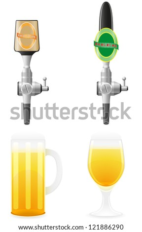 beer equipment vector illustration isolated on white background - stock vector