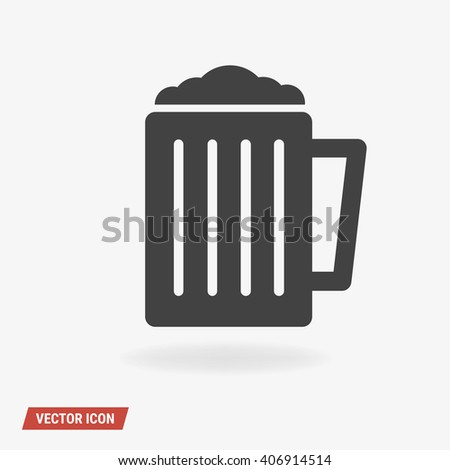 Beer Icon, Beer Icon Vector, Beer Icon Object, Beer Icon Image, Beer Icon Picture, Beer Icon Graphic, Beer Icon Art, Beer Icon Drawing, Beer Icon JPG, Beer Icon JPEG, Beer Icon EPS. - stock vector