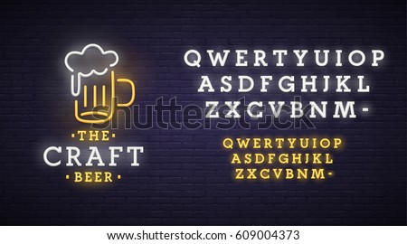Beer stock images royalty free images vectors for Beer logo creator