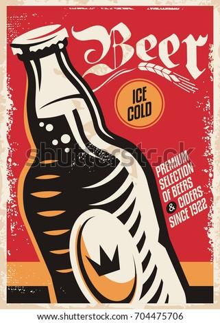 Beer Pub Poster Design For Oktoberfest With German Flag Color Scheme Bottle Vector On