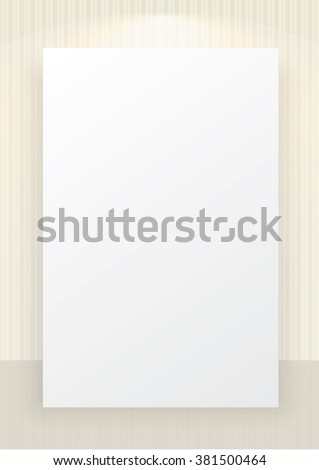 Beige striped line pattern wallpaper with white background and spot light