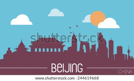 Beijing China skyline silhouette flat design vector illustration - stock vector