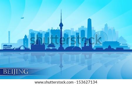 Beijing city skyline detailed silhouette. Vector illustration - stock vector