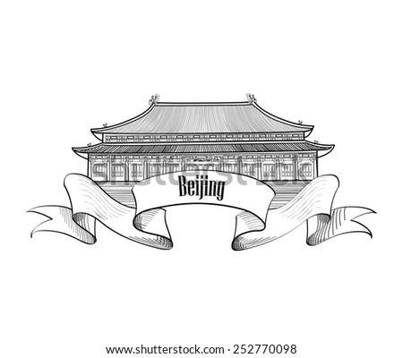 Beijing landmark. Travel China label. Forbidden city symbol in Beijing.  - stock vector