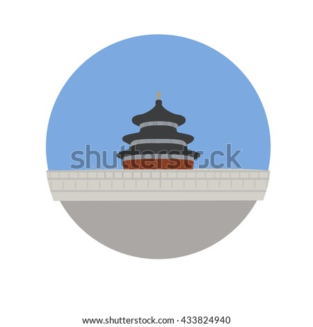 Beijing temple of Heaven vector icon sign. Chinese religious Imperial Sacrificial Altar in Beijing. World famous landmark. vector flat design. Website application button. Postcard, stamp, card - stock vector