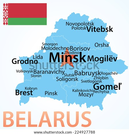 Belarus - Map with largest cities. Carefully scaled text by city population.
