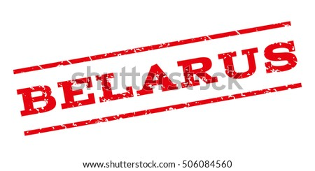 Belarus watermark stamp. Text Tag between parallel lines with grunge design style. Rubber seal stamp with scratched texture. Vector red color ink imprint on a white background.
