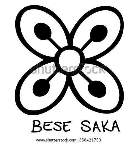 Bese Saka Adinkra Symbol Sack Cola Stock Vector 358421750 Shutterstock