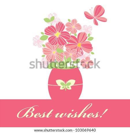 Best wishes! - stock vector