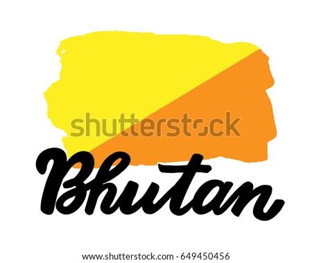 Bhutan Flag National Symbol Bhutan Lettering Stock Vector 649450456