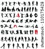 Big and different set of people silhouettes 6, vector - stock vector