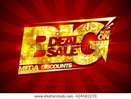 Big deal sale, mega discounts, rich golden banner with rays, vintage style - stock vector
