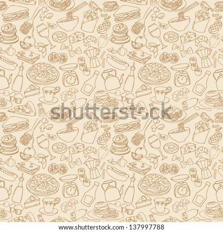 stock vector big food mix seamless background pattern 137997788 - Каталог — Фотообои «Еда, фрукты, для кухни»