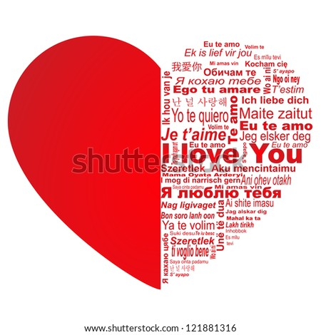 "Big red heart with words ""I love you"" in all languages of the world"
