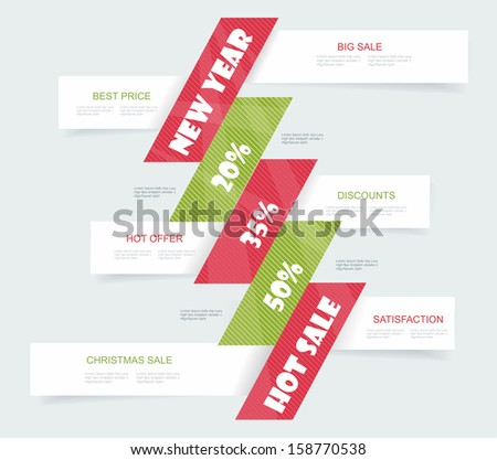 Big Sale Christmas Ball Sticker tags with Sale 20 - 50 percent - stock vector
