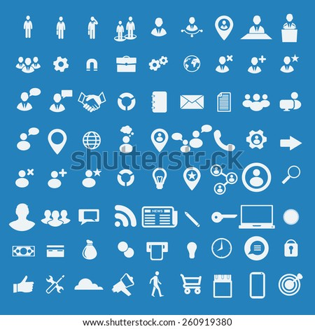 Big set of business, human resources and miscellaneous vector icons. - stock vector